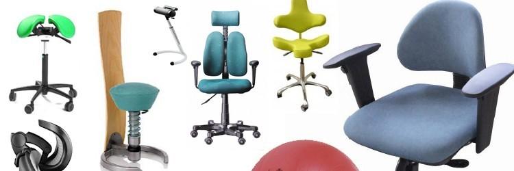 si ges et fauteuils ergonomiques. Black Bedroom Furniture Sets. Home Design Ideas